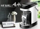 迷你台式即开式饮水机即热电热水壶实用广告促销礼品公司礼品定制