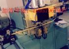 铜棒对焊机、电缆紫铜棒专用对焊机
