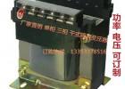 单相隔离变压器220V 36V