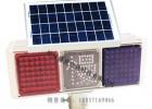 供应太阳能红慢字爆闪灯价格 太阳能爆闪灯厂家警示灯报价