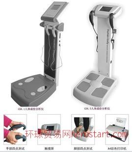 人体分析仪,人体检测仪,人体成份分析仪器,GS6.5人体分析仪器