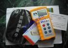 康农 KM-I 面积测量仪 计亩仪 南宁面积测量仪