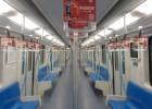 上海地铁16号线地铁拉手广告
