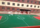 聚丙烯材料悬浮地板 篮球场运动悬浮地板 环保室外地板