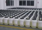 供应水性环氧树脂和水性环氧固化剂