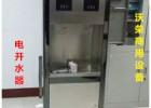 学校用电开水器