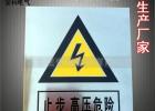 安科不锈钢腐蚀标牌 不锈钢标志牌