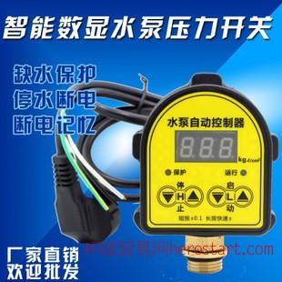 家用水泵智能数显自动压力开关控制器增压泵自吸泵可调水压开关