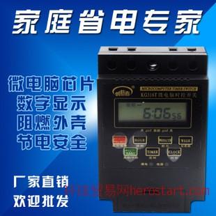 KG316T微電腦時控開關 水泵定時開關 時間控制路燈廣告燈定時器
