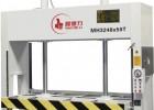 供应厂家直供冷压机  耀德力木工50T液压冷压机