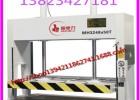 供应厂家直供冷压机  木工冷压机 50T液压冷压机