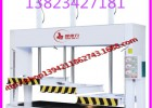 供应厂家直销MH3348三段冷压机 75吨液压式分段冷压机