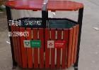 室外钢木垃圾桶|铁制分类果皮箱|酒店花园垃圾箱