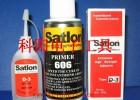 satlon606/D-3