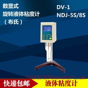 旋转运动数字粘度计 测涂料油漆液体等 NDJ-8S