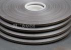 三合一金云母带,耐火电缆专用云母带,0.14mm ,厂家直销