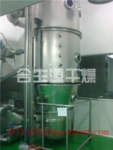 FG系列立式沸腾干燥机 价格优惠