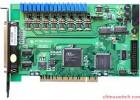 供应中泰PCI-8324B8路并行输出采集卡