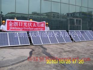 3000W太阳能发电机组/3KW太阳能发电系统