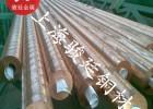 C51000磷青铜厂家批发与零售
