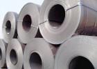 通钢热卷价格,易钢在线,可靠货源