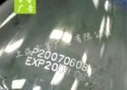 上海松江玻璃杯激光打标加工