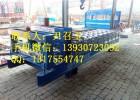 彩钢板压瓦机设备|828仿古式琉璃瓦压瓦机设备