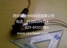 西安萱瑞光电红光激光器线宽可调一字线激光模组
