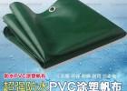 三乡猪场卷帘设计_货场盖货帆布_搭棚帆布专业生产