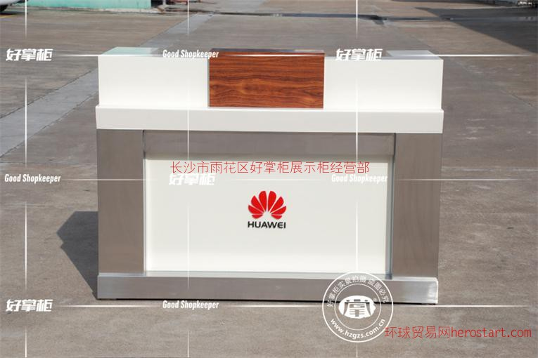 新款华为木质烤漆手机收银台 华为手机柜台专业产生厂家定做