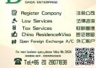广州外国人居留许可怎么申请
