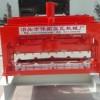 加宽840型压瓦机6封设备 彩钢板屋顶板压瓦机