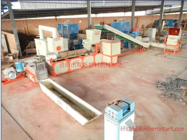 供应四川双新电磁加热塑料造粒机,高效节能型电磁加热塑料造粒机