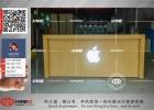 苹果树脂发光字手机收银台定制批发 湖北苹果手机展示柜厂家