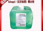 美国磁通Echogel (无甘油型) 耦合剂