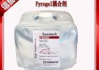 美国磁通Pyrogel耦合剂