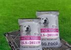营养优质狗粮幼犬粮全乐饲料哺乳期专用犬粮