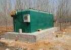 海东一体化污水处理设备生产厂家