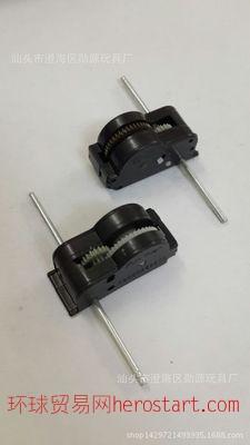 1.5厘回力齿轮箱 汽车玩具塑料配件 玩具机芯