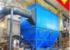 HFMC复合肥布袋除尘器  造粒烘干机复合肥布袋除尘器