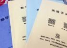 南京MBA考前免费课堂,优士博教育,MBA需要准备多久