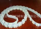 立达Rieter C70 梳棉机盖板齿形带