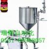 A棉籽油灌装机%能源化工全自动液体灌装机&蛋白质液体灌装机