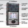 一级代理英思科MX6六合一气体检测仪