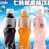 泰国进口饮料 7coin七咔呢牌含椰果橙汁饮料300ml