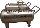 PY4-8移动式不锈钢低倍数泡沫灭火装置 泡沫灭火装置