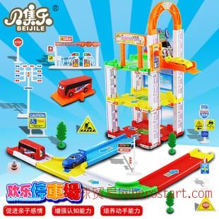 儿童益智拼装DIY组装仿真三层停车场模型轨道汽玩具套装