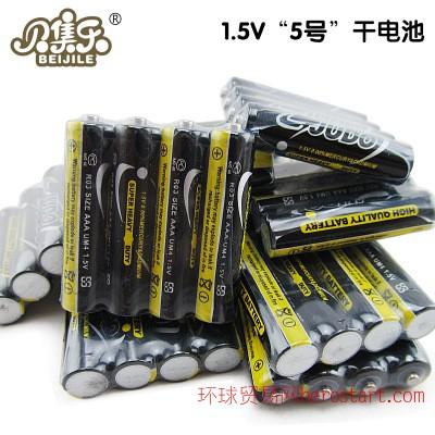 贝集乐玩具配件 普通7号干电池