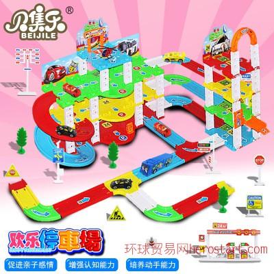 大号儿童益智拼装DIY组装仿真三层停车场模型轨道汽玩具套装