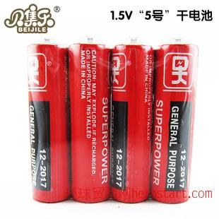 贝集乐玩具 玩具配件 普通5号干电池